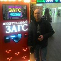 Анкета Виталий Шамурин