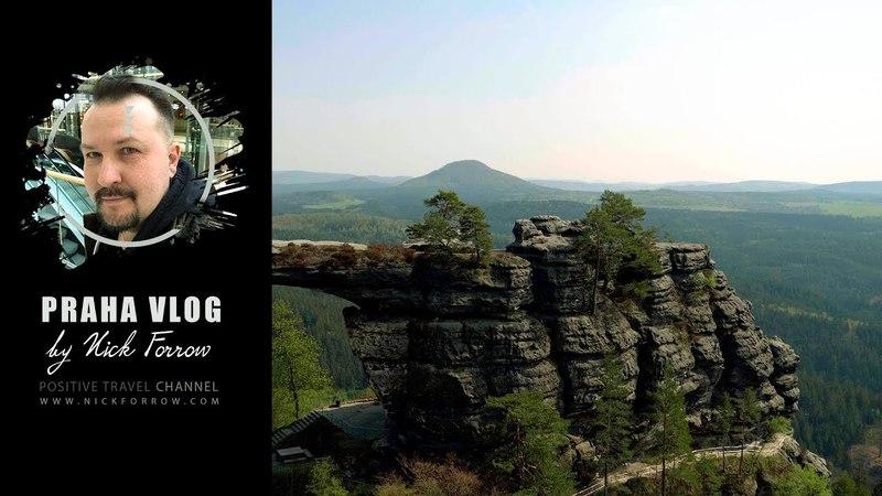 Чешская Швейцария и Шишкин лес! Весна, Вояновы сады, павлины! Гора Ржип и лунапарк! Praha Vlog 250