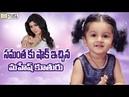 Mahesh babu daughter shocks Samantha - Filmyfocus