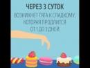 VID_20950126_111612_764.mp4