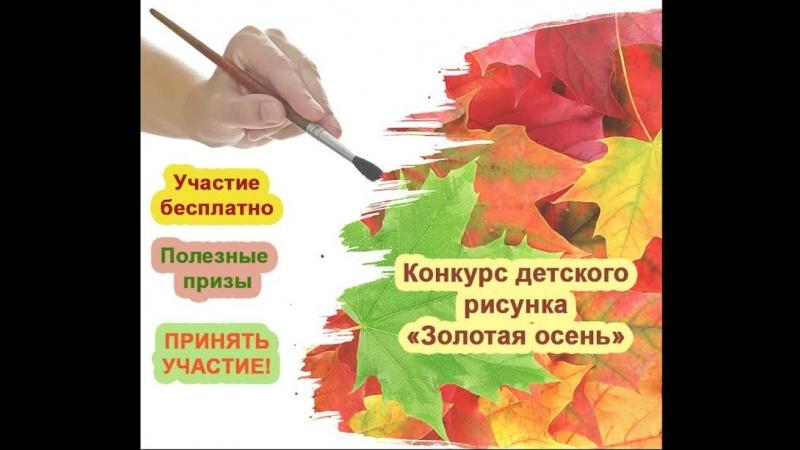 Live Детская ортопедическая обувь в Омске Ежевика