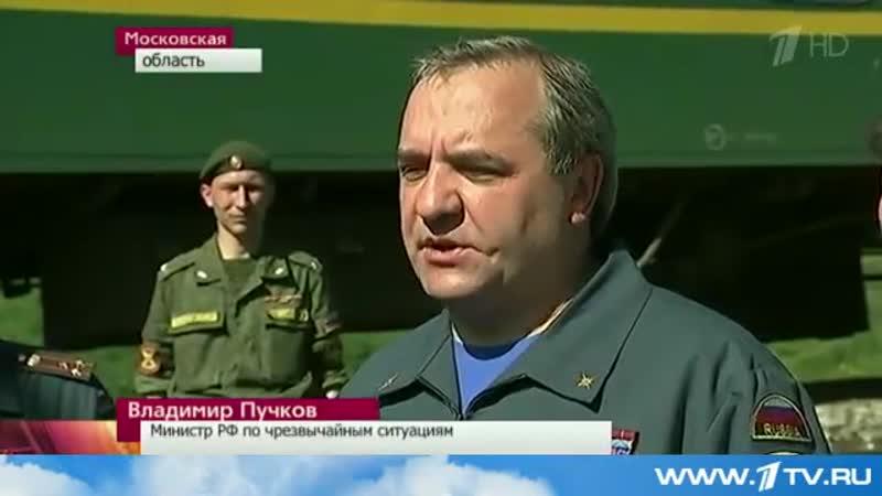 Железнодорожная аварии в Подмосковье ч. 4