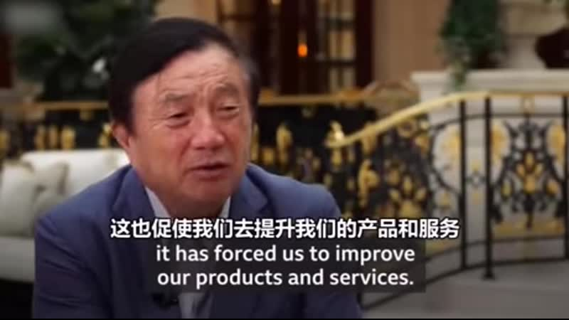 Huawei CEO first time speaks out and adress his daughter arrested by vassal state Canada and Murica