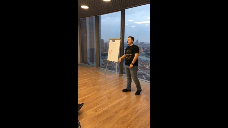 Илья Бабков, мастер-класс по инвестированию
