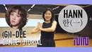 GI-DLE - 한一HANNAlone Dance Tutorial Full w Mirror Charissahoo
