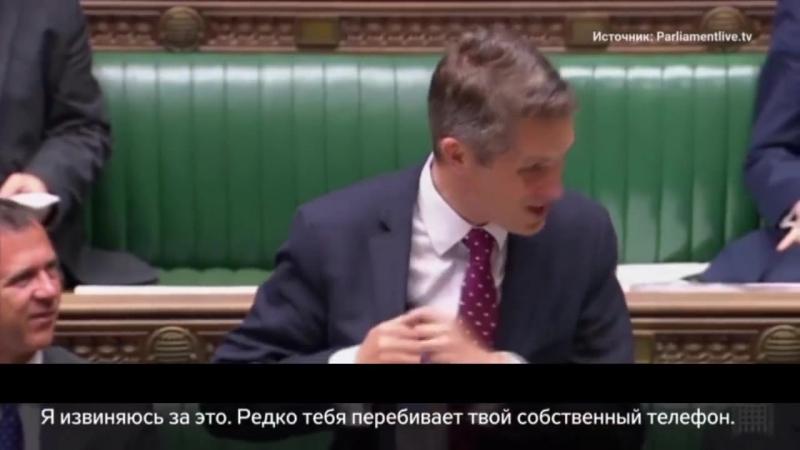 Siri перебила министра обороны Британии во время выступления в парламенте