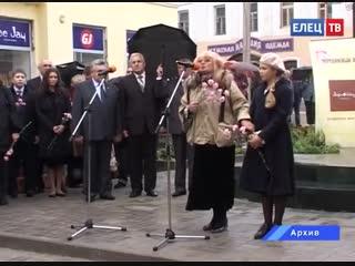 Правнучка Н. Н. Жукова передала в дар Ельцу дом для расширения музея