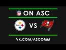 NFL | Steelers VS Buccaneers