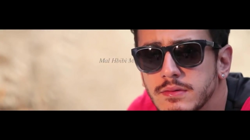 Saad Lamjarred _ MAL HBIBI MALOU [EXCLUSIVE MUSIC VIDEO]