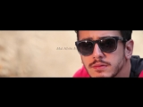 Saad Lamjarred _ MAL HBIBI MALOU EXCLUSIVE MUSIC VIDEO