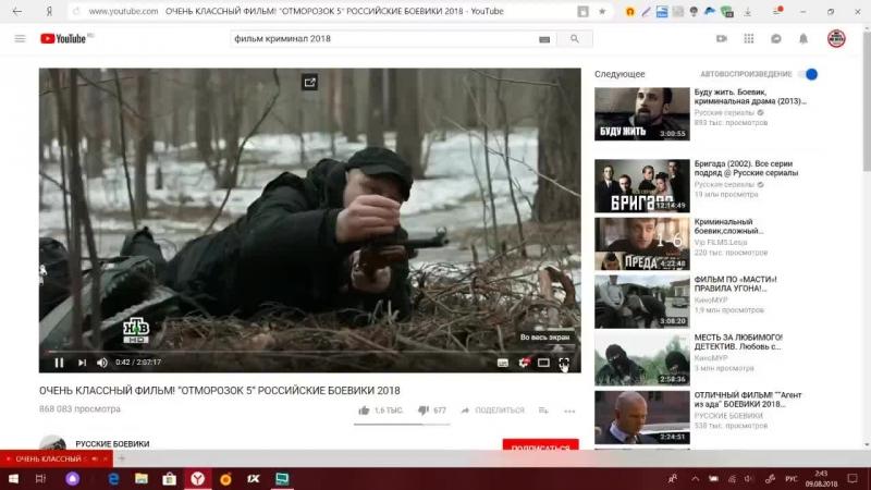 ОТМОРОЗОК РОССИЙСКИЕ БОЕВИКИ 2018