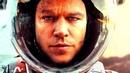Марсианин HD(фантастика, приключения)2015