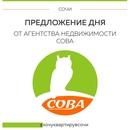 Объявление от Irina - фото №2