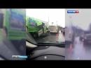 Вести Москва На Киевском шоссе столкнулись маршрутка и рейсовый автобус пострадали 8 человек