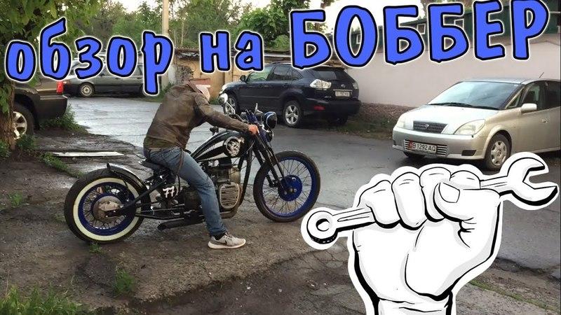 Обзор на ПРАВИЛЬНЫЙ БОББЕР   Review of the BOBBER №51