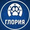 Мини зоопарк ГЛОРИЯ | Волоколамск
