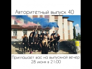 Бойко видео 289