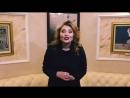 Анастасия Спиридонова   День Города Южно-Сахалинск   Приглашение на концерт 08.09.2018