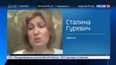 Новости на Россия 24 Фото в леопардовых тонах возбудило хейтеров и взбудоражило Инту