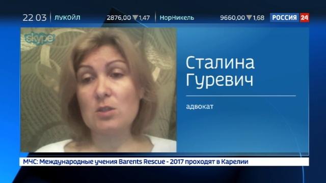 Новости на Россия 24 • Фото в леопардовых тонах возбудило хейтеров и взбудоражило Инту