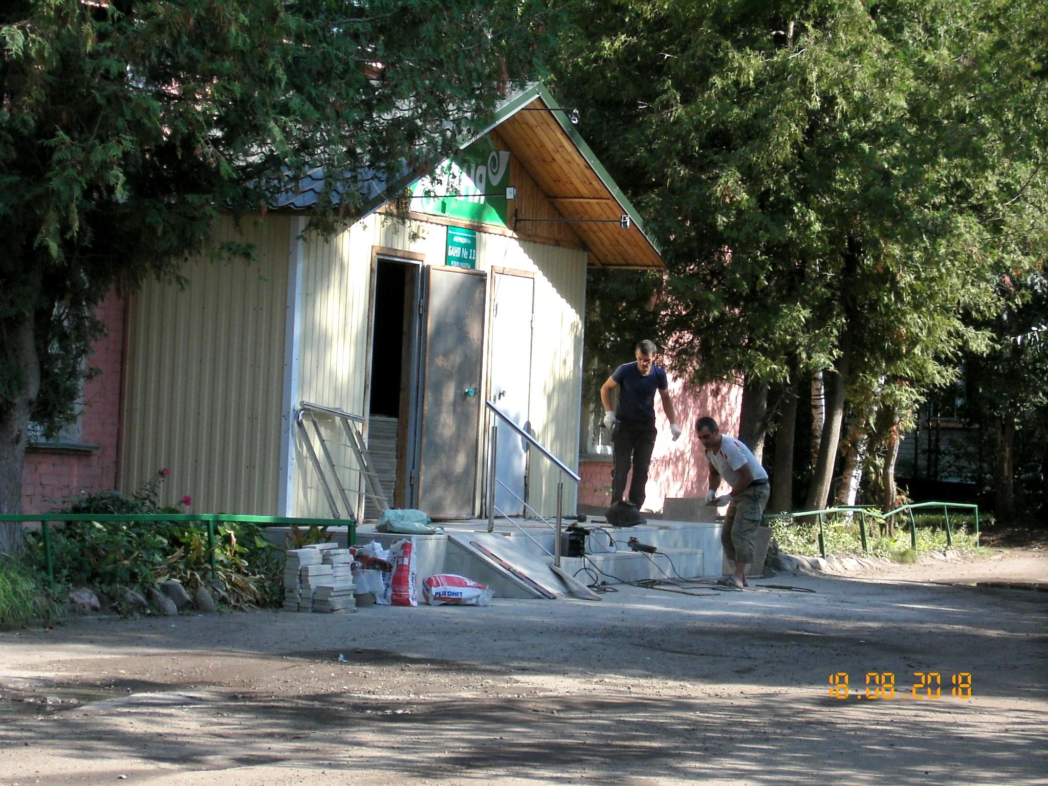 Карабулинская развязка ярославль схема 2016