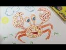 Рисуем Крабика фломастерами для малышей суперсмываемыми Каляка-Маляка