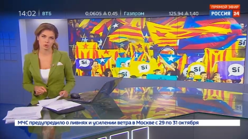Новости на Россия 24 • Противники независимости Каталонии вышли на улицы Барселоны