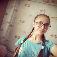 Ульяна Кустова