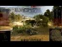 Как оставаться незамеченным при выстреле в игре World of Tanks