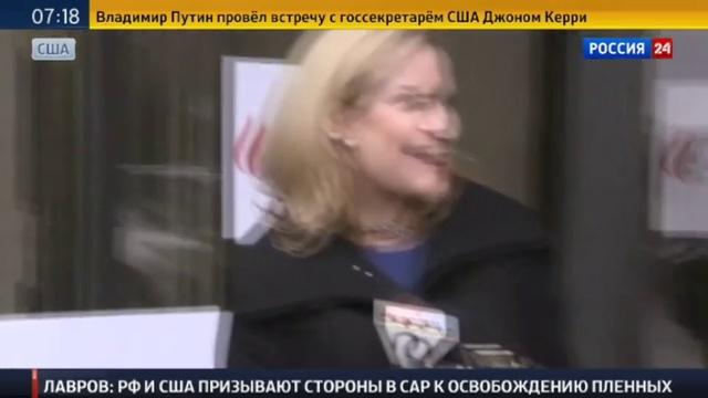 Новости на Россия 24 • Муж и жена одна сатана в США в президентскую гонку включились жены