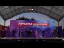 Танец с жюри, хореографом Анастасией Маховой, поставленный за 3 дня