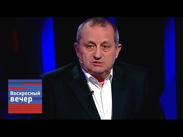 Волкер - гауляйтер Украины! Кедми объяснил, как управляют Украиной. Воскресный вечер с Соловьевым