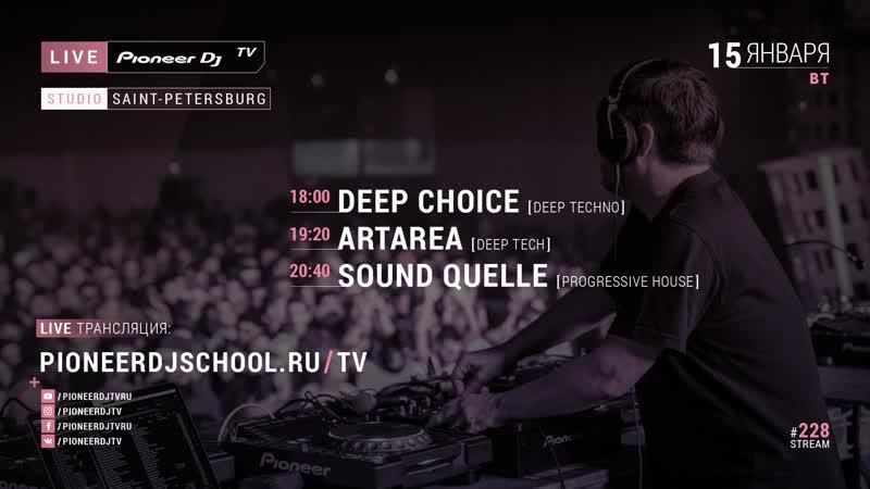 On-Line трансляция @ Pioneer DJ TV | Saint-Petersburg - Вторник 15 Января