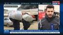 Новости на Россия 24 • Пожар на рынке в Махачкале локализован