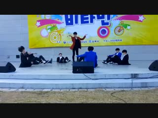 this is the BST dance cover by middle school students that jimin watched and reacted to! c
