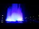Краснодар Поющие фонтаны