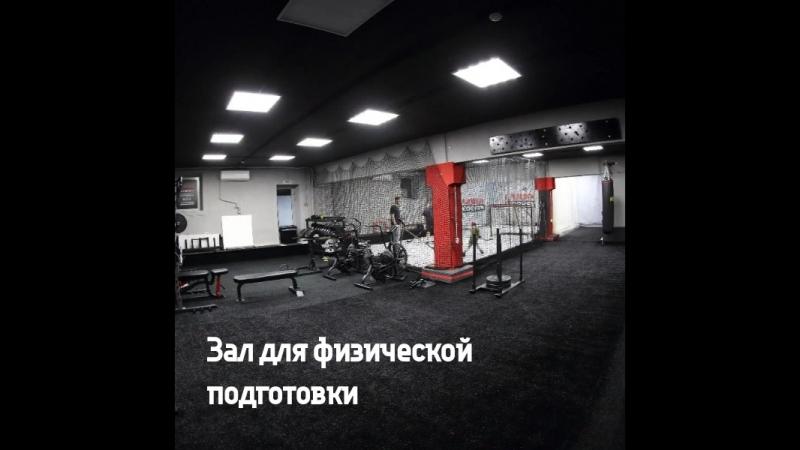 Тренировочный центр LarionovHockeyGym