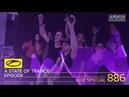 Armin van Buuren A State Of Trance Episode 886 ADE Special Part 1