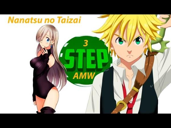 Anime Семь Смертных Грехов Nanatsu no Taizai AMV PART № 3 music Call Me Maybe