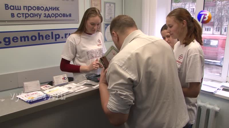 Выкса-МЕДИА акция по сдаче крови на типирование