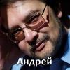 Первый Фестиваль-посвящение Андрею Ширяеву