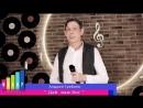Андрей Гребнёв - Дай нам Бог Победитель конкурса Народный Махор 4-го сезона