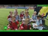 НТВ футбольный клуб