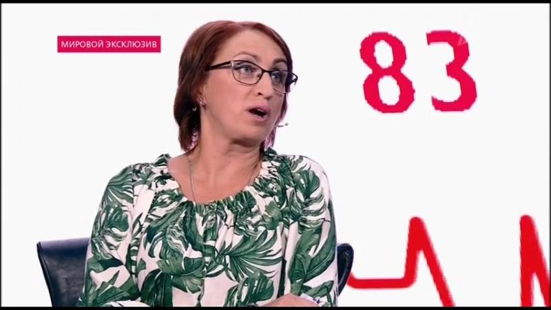 На самом деле. Максакова и мать Вороненкова: встреча, которой боялась вдова экс-депутата (15.08.18)