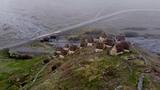 Северная Осетия Алания DJI Mavic Air