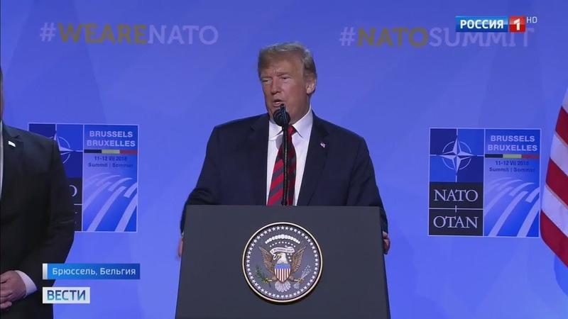 Трамп УДАЛИЛ Украину и Грузию с совещания НАТ0 и устроил ПОРКУ союзникам