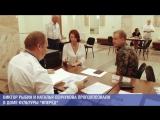 Виктор Рыбин и Наталья Сенчукова проголосовали на выборах губернатора МО