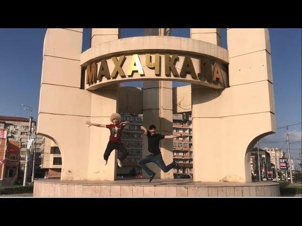 Девушка И Парень Танцуют Четко В Центре Махачкалы 2018 Чеченская Лезгинка Баркалла ALISHKA AZIZA