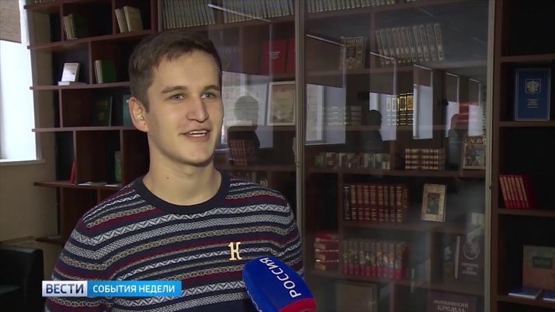 Репортаж о КемГУ в программе Вести Кузбасс: события недели