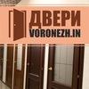 Входные и межкомнатные Двери Воронеж ИН